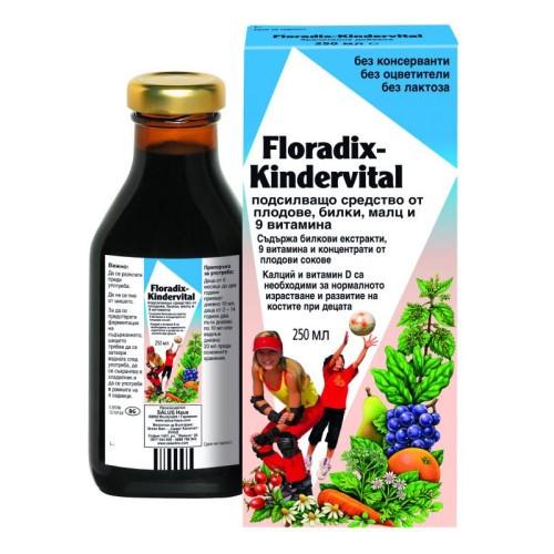 Floradix Kindervital - подсилващо средство от плодове, билки, малц и 9 витаминa, 250ml
