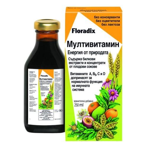Flоradix Мултивитамин - Eнергия от природата, 250ml