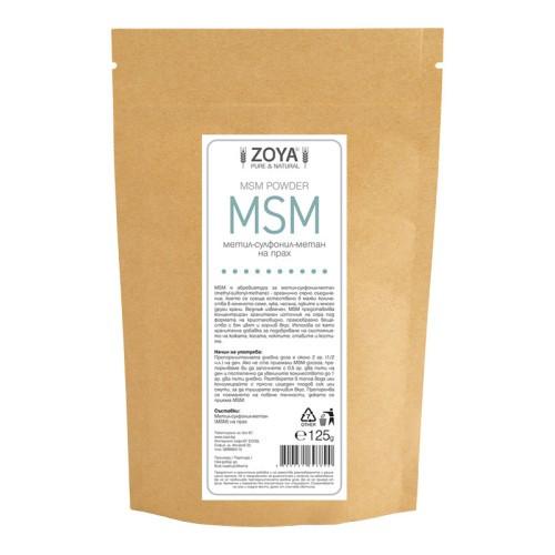 MSM (Метилсулфонилметан) на прах 125g