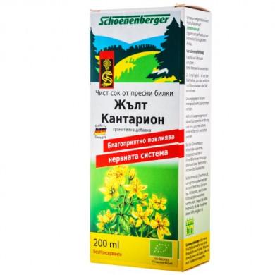 Био Сок от жълт кантарион 200ml